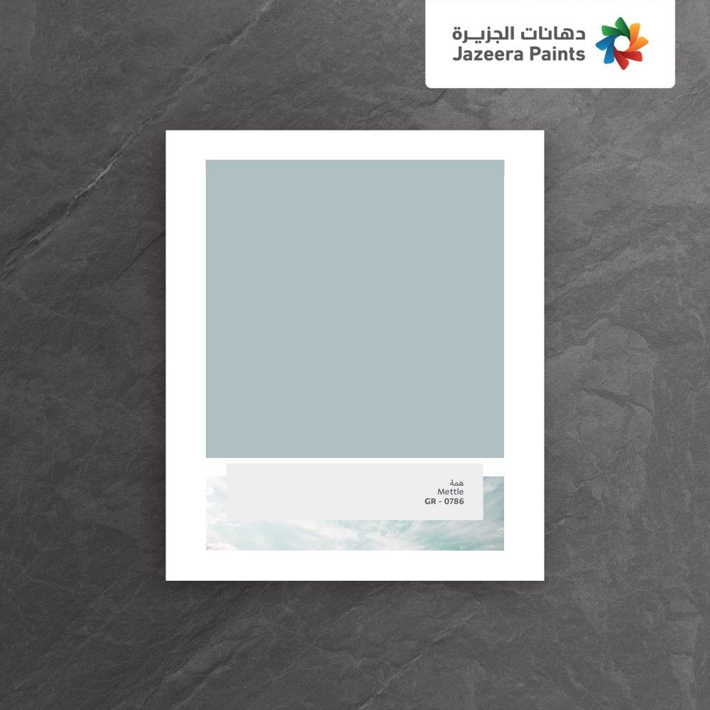 Pin By دهانات الجزيرة On Color Trend 2020 Color Trends Color Painting