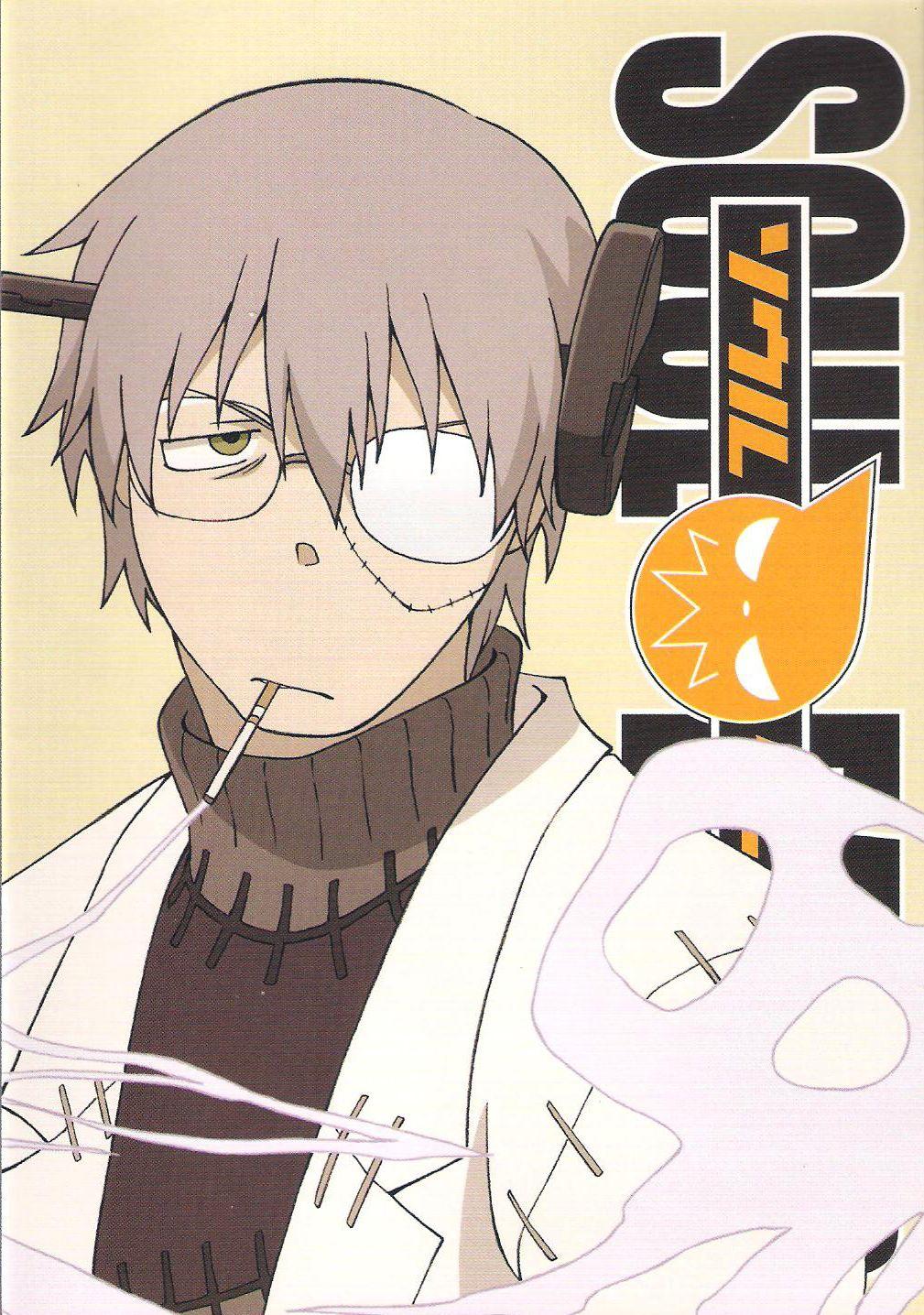 Soul Eater Dr Frankenstein Anime Soul Soul Eater Death Soul Eater Stein