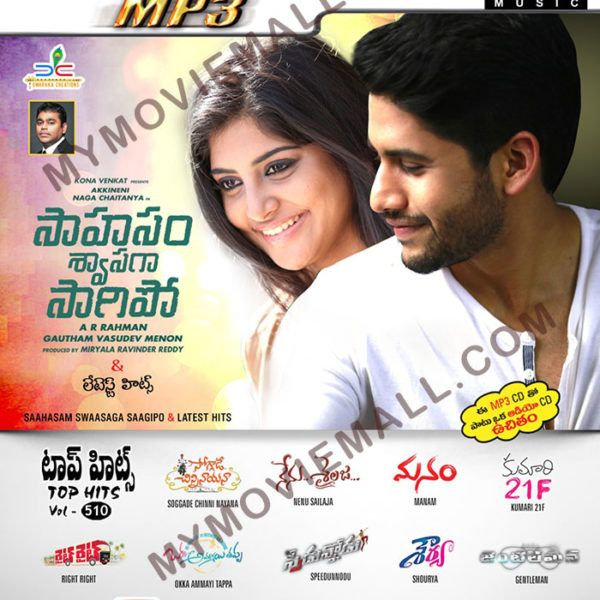 Sahasam Swaasaga Saagipo Latest Telugu Hits Mp3 Movie Songs Songs Music Online