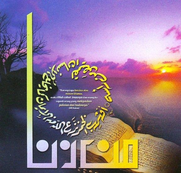 Kaligrafi Islami Al Quran Dan Hadits Free Download Foto Jpg