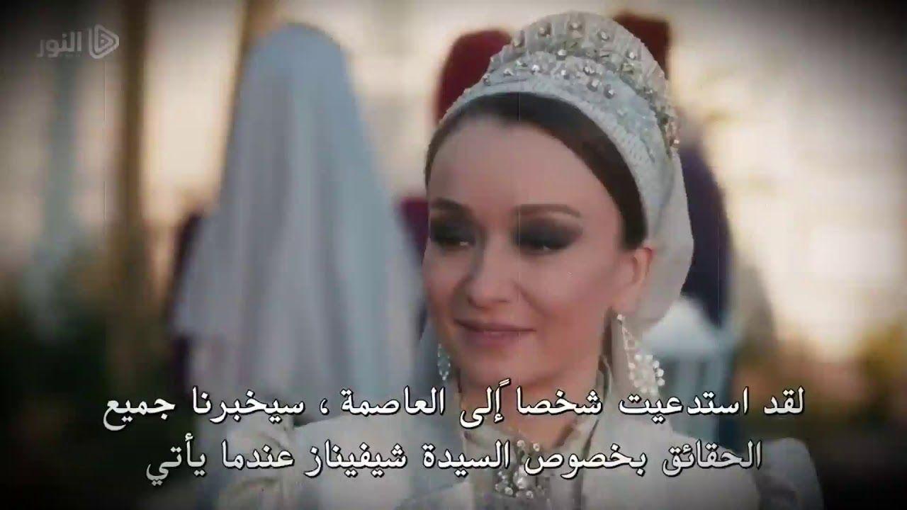 مترجم الإعلان الثاني الحلقة 72 من مسلسل السلطان عبد الحميد الثاني