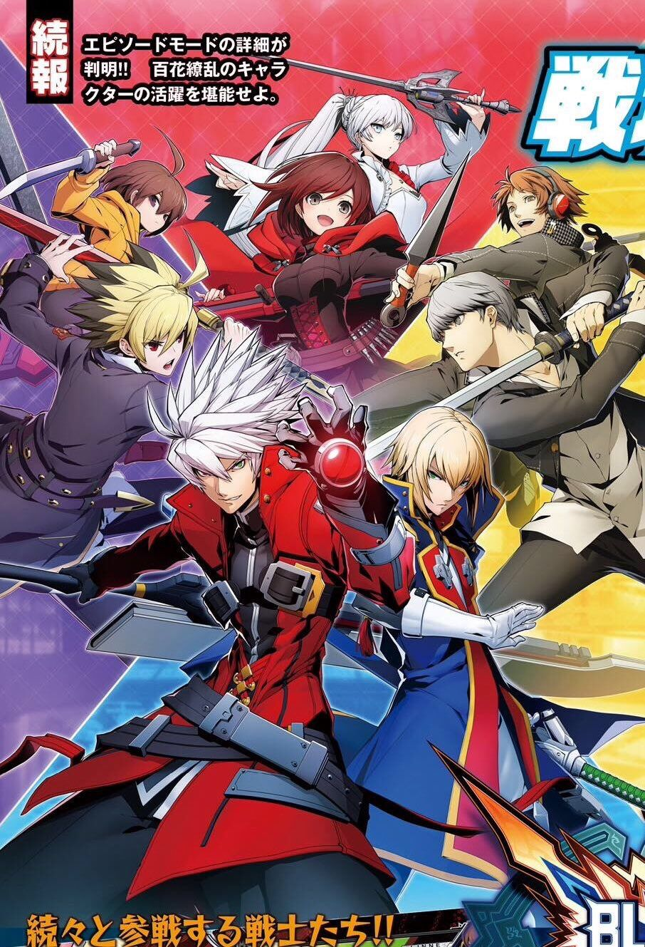 Pin by Ultima on ArcSystems stuff Anime, Anime images