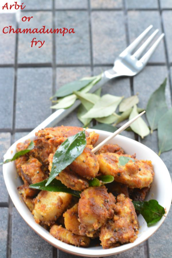 Arbi or chamadumpa fry is a feel good mildly spiced accompaniment food forumfinder Images