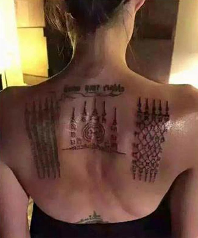 Good Angelina Jolie Full Back Tattoos Pictures Fashion Angelina