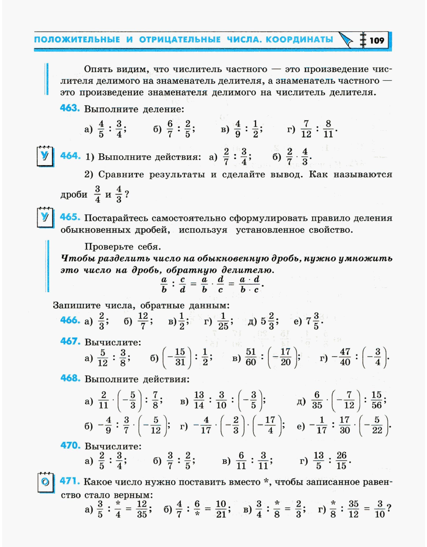 Билеты по информатике 9 класс с ответами