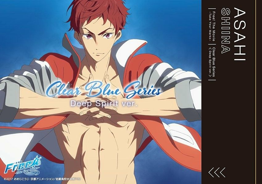 Asahi Shiina Tags Free Take Your Marks Anime Officialart