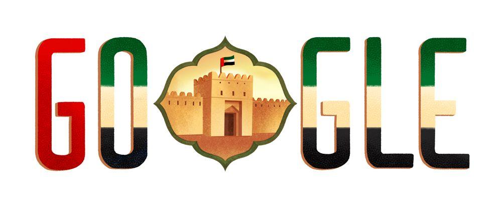 Národný deň Spojených arabských emirátov 2015