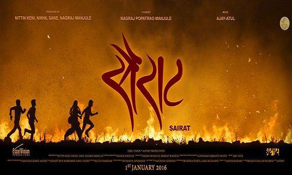 marathi movie Bollywood Villa full movie free download