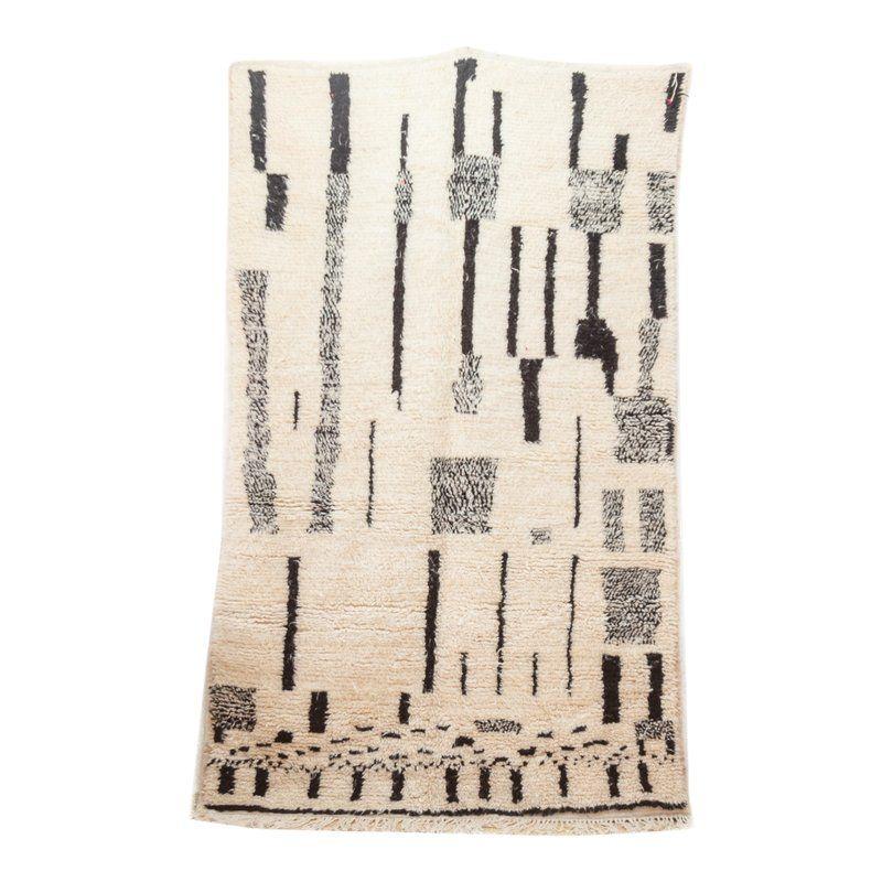 Moroccan Berber Handwoven Wool Area Rug 4 11 215 8 1