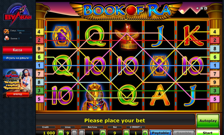Играть игровые автоматы казино бесплатно донки конг игровые автоматы на м пражской