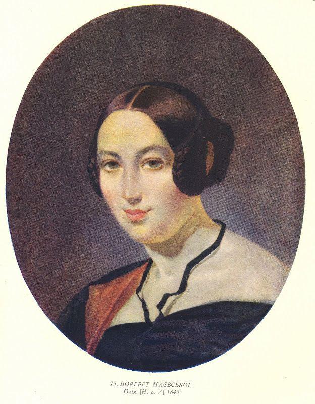 Portret Mayevskoyi Polotno Oliya 41 5 35 7 N R V 1843
