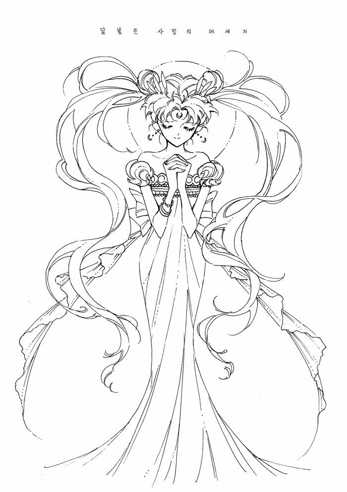 Princess Moon - NEVERLAND   セーラームーン   Pinterest   Sailoor ...