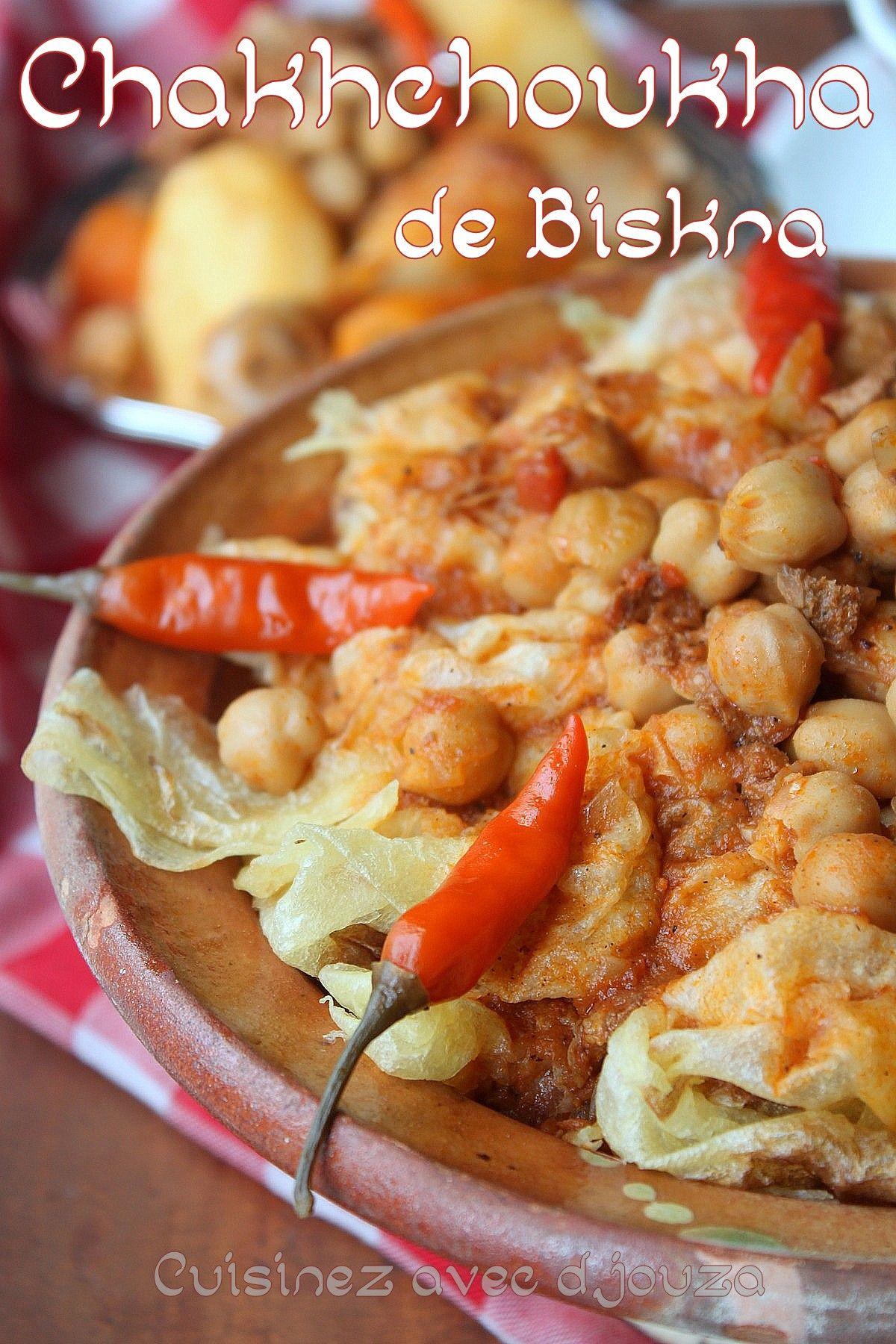 recette batout biskra - plat algérien un délice simple