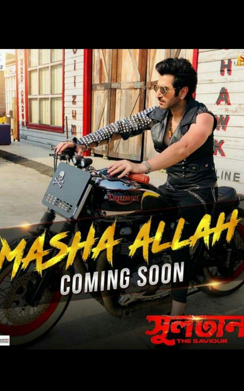 Pin By Mdkawsarraj On Movie Downloads Sultan Movie Download Movies Full Movies