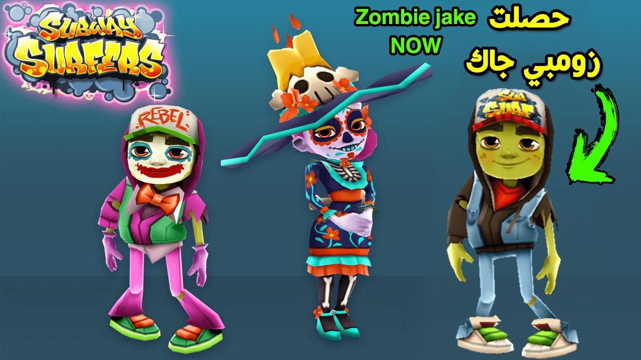 Subway Surfers I Got Skin Zombie Jake Now Sybotv Video Subway Surfers Action Games Video Games