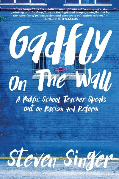 The Gadfly Book