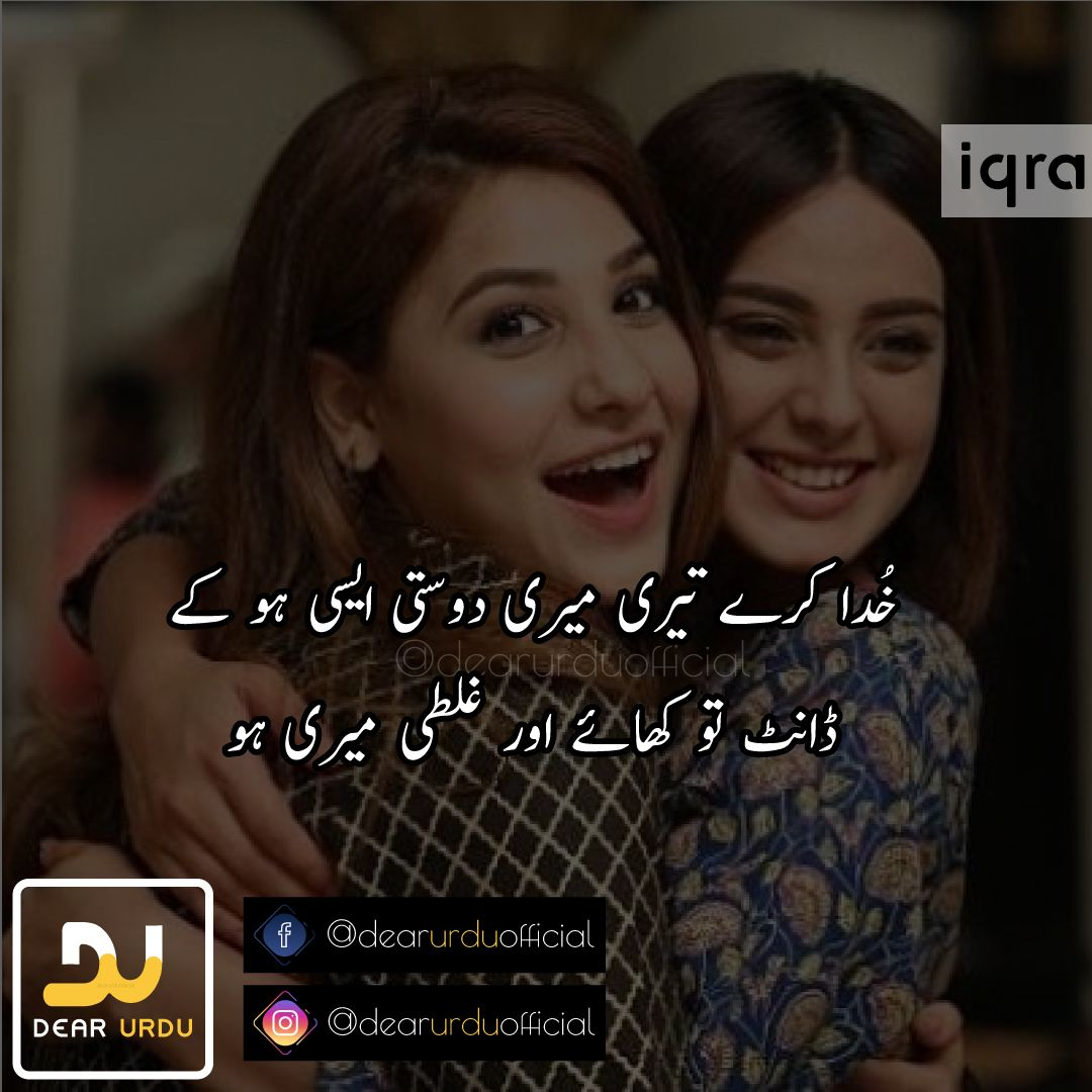 Besties Ship Quotes Real Friendship Quotes Islamic Love Quotes