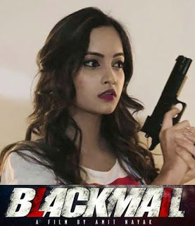blackmail odia movie hd video song download