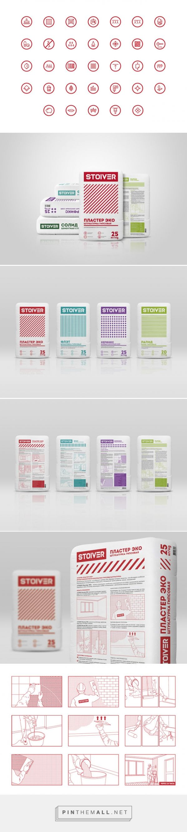 STOIVER building mixtures packaging designed by Vozduh advertising agency​ - http://www.packagingoftheworld.com/2015/12/stoiver.html