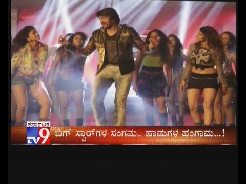 Sudeep, Rachita Ram, Haripriya in Ranna - Blockbuster Romantic Songs