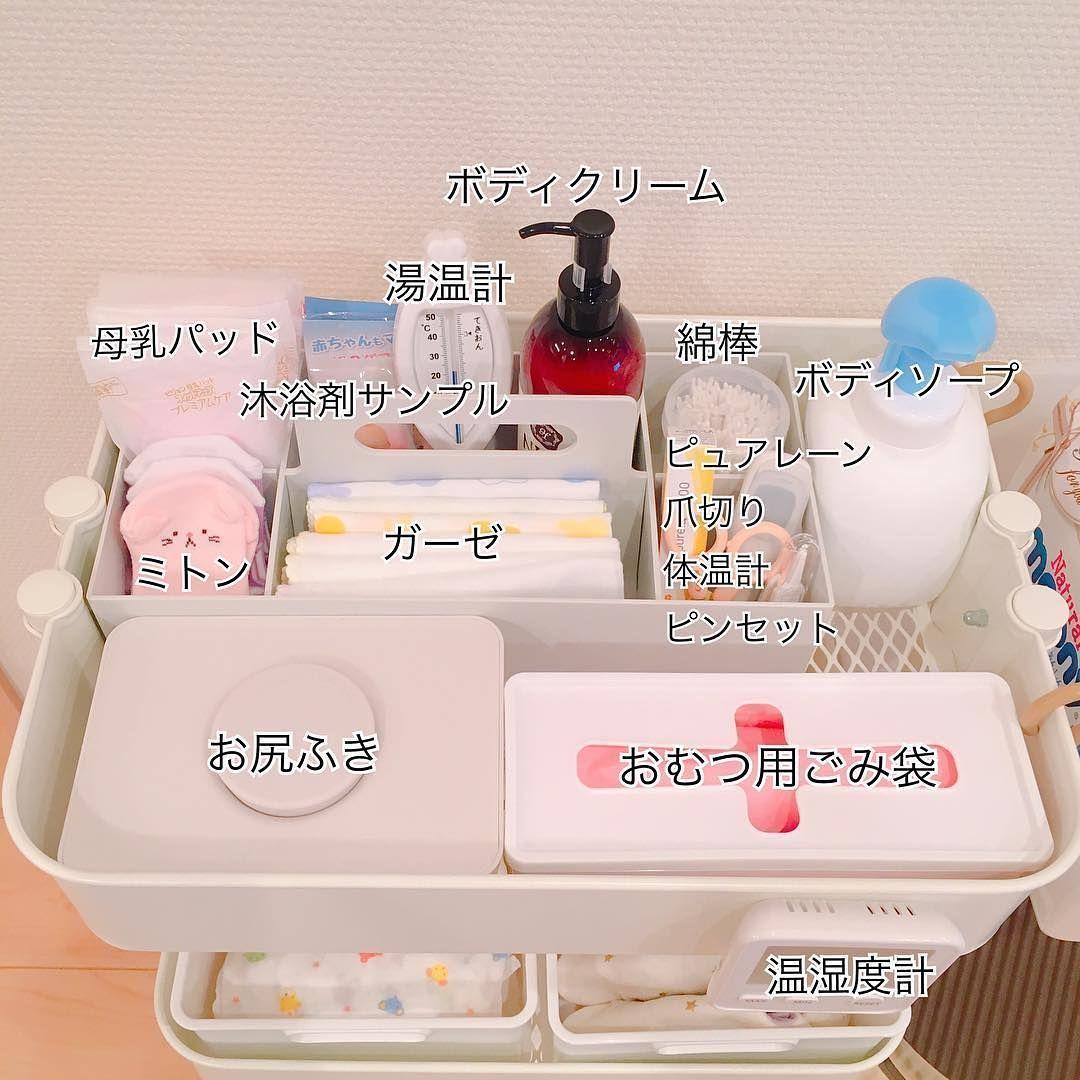 Mamari Official ママリ ベビーワゴン 完成しました ママリ 出産準備 Ikea ロースコグ 赤ちゃん用家具 ベビー用品 収納 赤ちゃん 収納