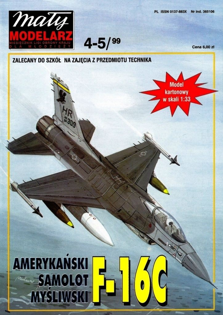 M1:33, Журнал Maly Modelarz - 4-5/1999 - Истребитель Gen…   RC Avia