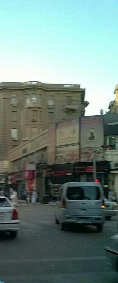 Cairo/street scene