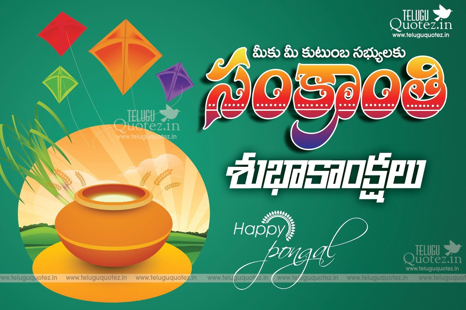 happy sankranti telugu images,happy sankranti greetings in telugu ...