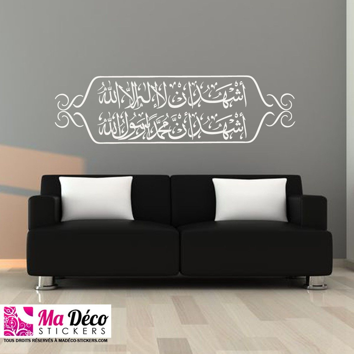 Pin by MsJ Amano on ☪️Islamic Decor☪ | Pinterest | Islamic ...