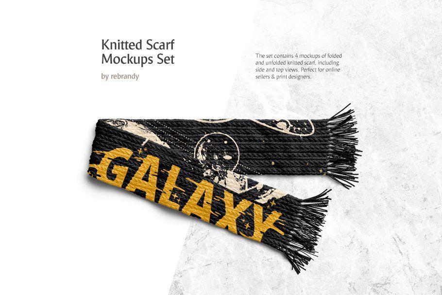 Download Sleeping Mask Mockup Design Mockup Free Free Psd Design Free Packaging Mockup