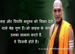 Buddha Quotes In Marathi