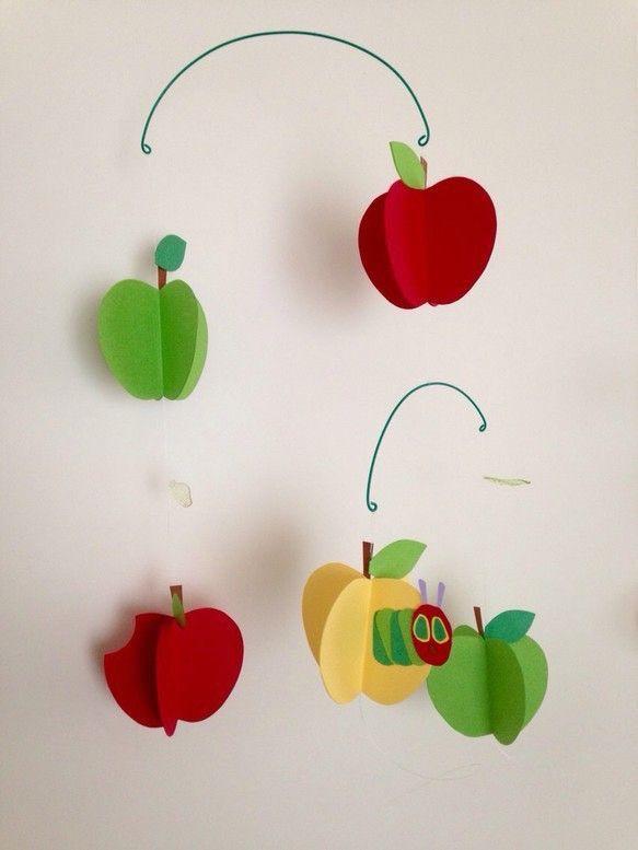 りんごとはらぺこあおむし モビール 教室のデコレーション クラスの
