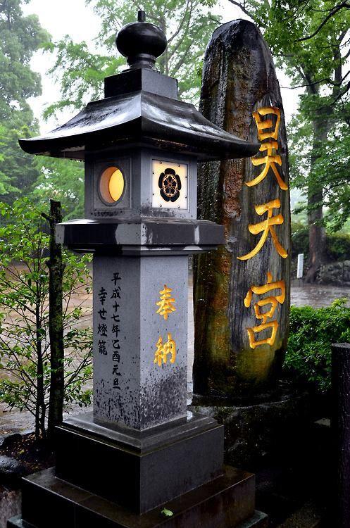 LANTERN.......PARTAGE OF JAPAN SPECIALIST......ON FACEBOOK........