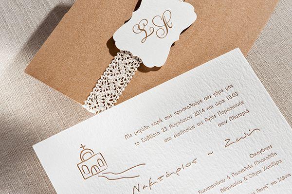 858a58ee8718 Προτασεις για chic vintage προσκλητηρια γαμου