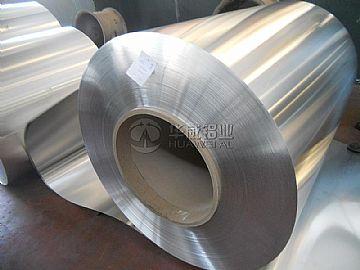 1070 Aluminium Coil Wooden Case Aluminium Aluminium Alloy