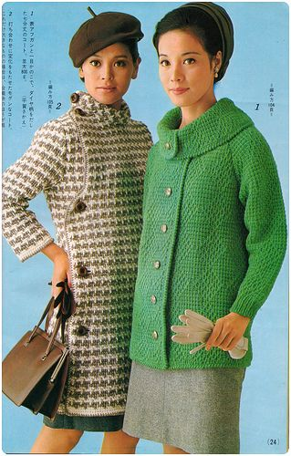 Divine knits.