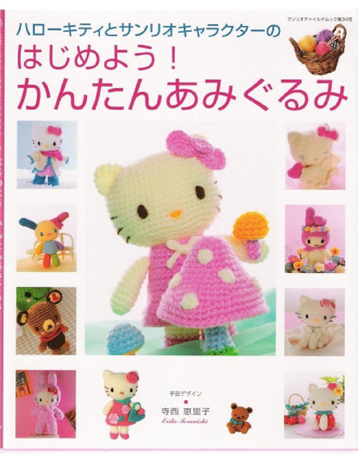 Sanrio hello kitty crochet amigurumi   libros   Pinterest   Libros ...