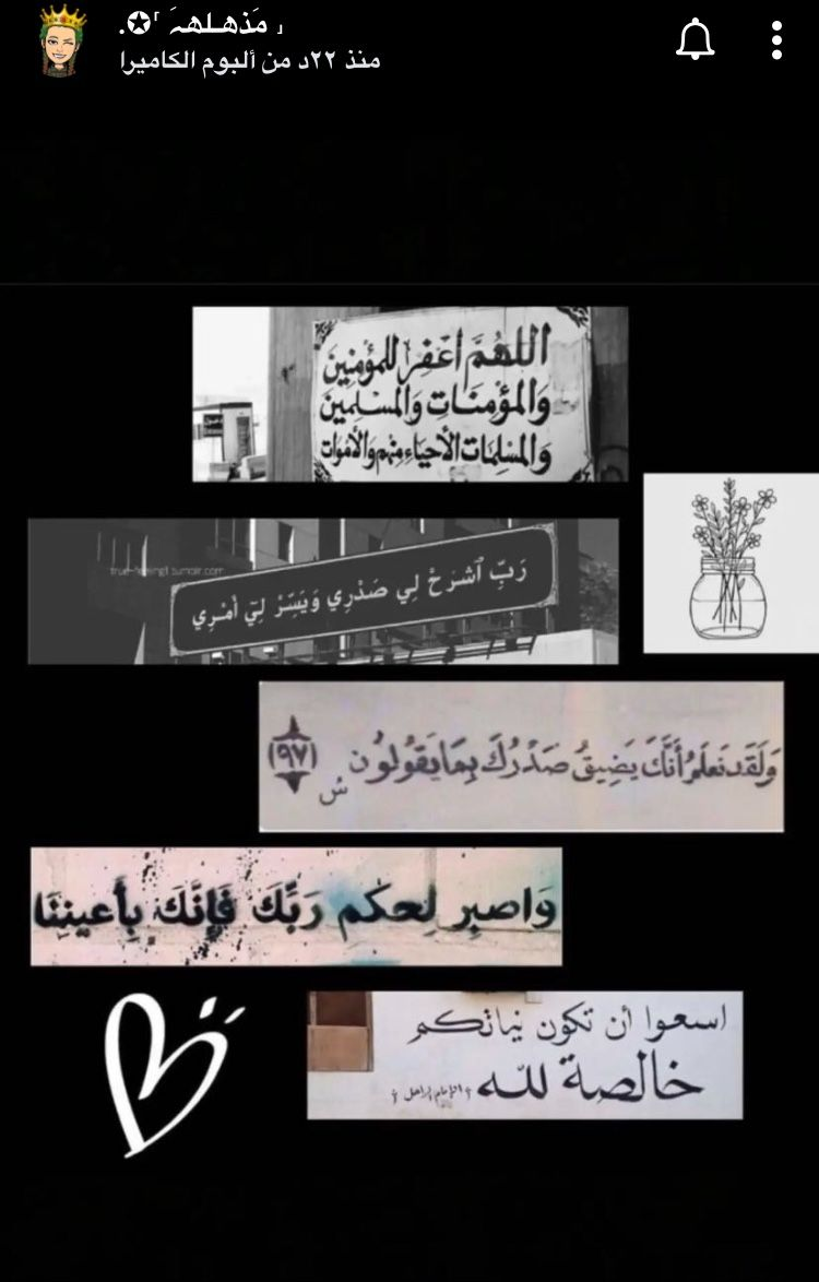 Pin By ح كي On عبارات جميله Islamic Quotes Quran Islamic Quotes Arabic Words