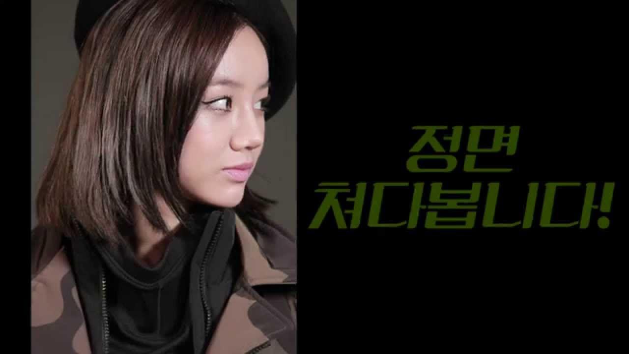 "'EXR 혜리' 신고식 영상 (30"")"