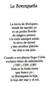 Himno Nacional De Puerto Rico - La Borinquena - YouTube