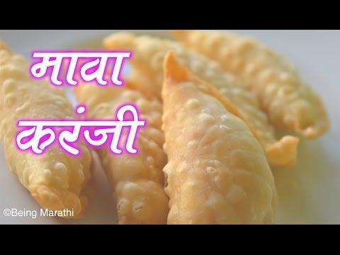Gujiya holi recipe mawa karanji marathi recipe indian food gujiya holi recipe mawa karanji marathi recipe indian food forumfinder Choice Image