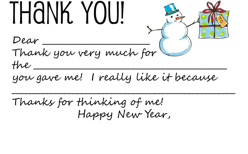 Thank You Note Format For Kids  Dabbled  Download Printable