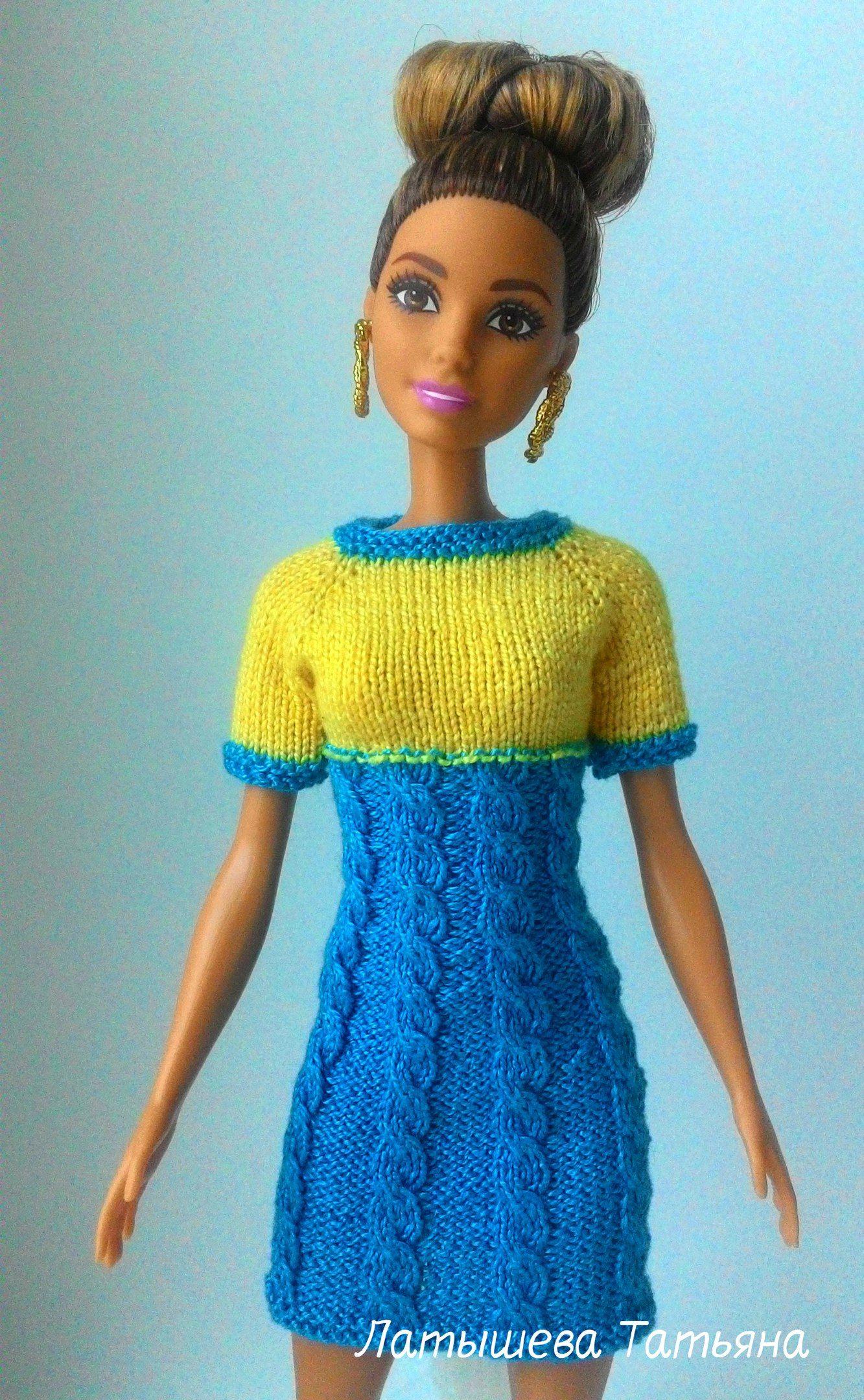 Вязание для Барби. – 71 фотография   Одежда для барби ...