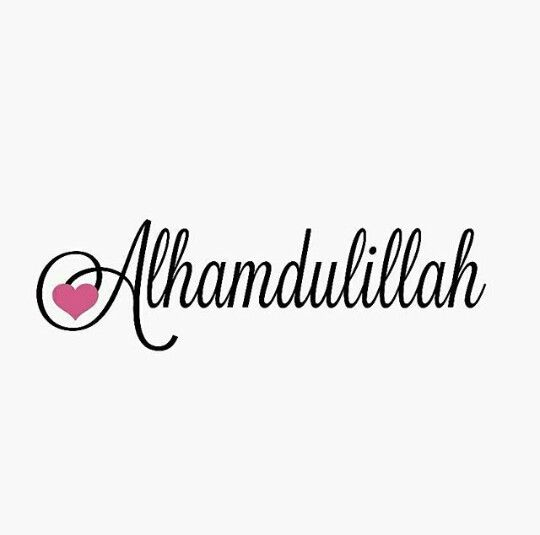 Alhamdulillah smthing new pinterest alhamdulillah alhamdulillah thecheapjerseys Image collections