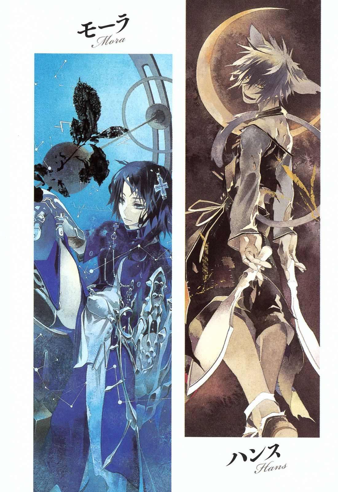 Rokka No Yuusha Hans Humpty Mora Chester Anime Anime Art
