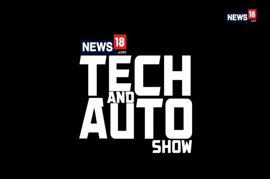 Die Tech und Auto Show Ep 72 Maruti Suzuki WagonR Samsung M20 Toyota ...  - jo tum -