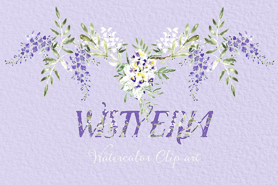 Wisteria Wedding Watercolor Clipart Watercolor Clipart Clip Art Wisteria Wedding