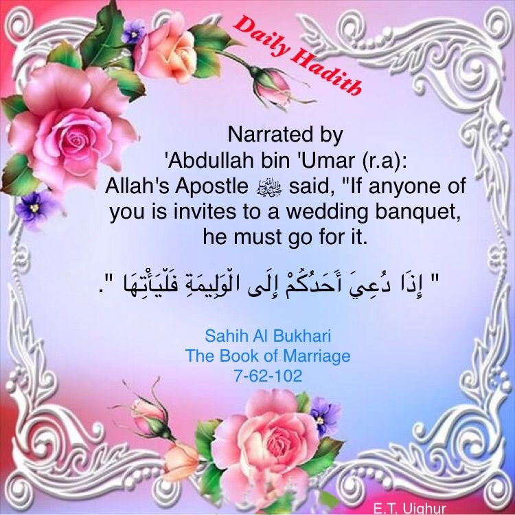 Pin by Rina Z on Hadith Invitations, Hadith