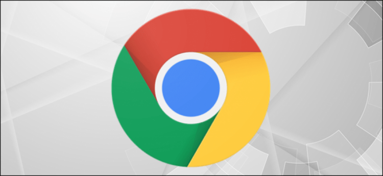 How To Get Rid Of A Google Chrome Extension