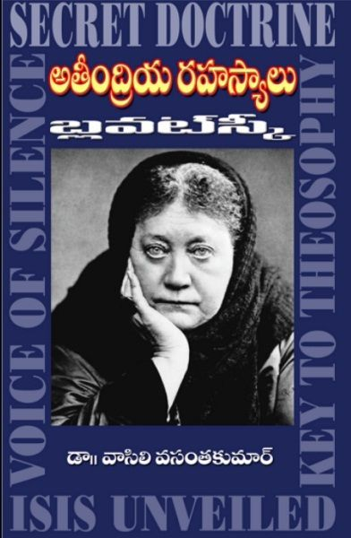 The Secret Doctrine Blavatsky Pdf